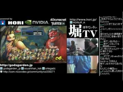 HORI X KAO TV: Sako (Ibuki) vs Kazunoko (Yun), Nekojita (Abel) AE2012 Matches
