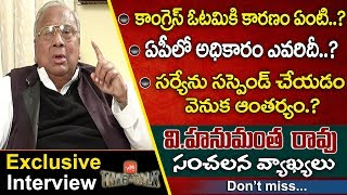 V Hanumantha Rao Sensational Interview | Comments On KCR | Telangana Congress  Time to Talk