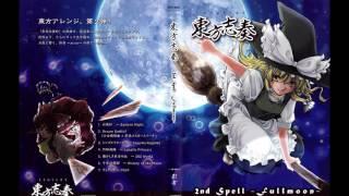 05. Nostalgic Blood of the East ~ Old World (懐かしき東方の血 ~ Old World)