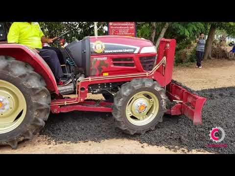 Tractor 2017 | รถไถ YANMAR EF514MU รถไถยันม่าร์ 51แรงม้า MANCHESTER UNITED เกรดดันหิน【CHANAWAN】