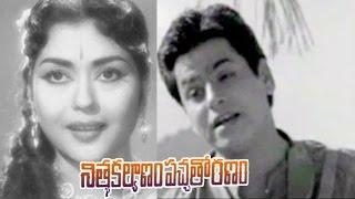 Nithya Kalyanam Paccha Thoranam Telugu Full Movie | Chalam | Krishna Kumari