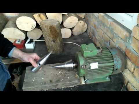 Cepac za drva - 0644201351