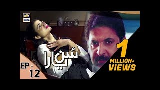 Sun Yaara Episode 12