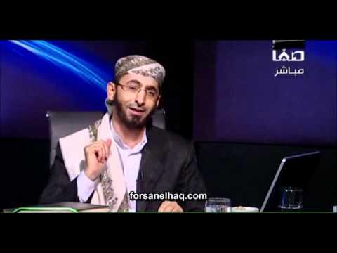 فضيحة المناظر احمد شوقي الذي تسنن بسبب حديث