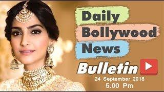 Latest Hindi Entertainment News From Bollywood | Sonam Kapoor | 24 September 2018 | 5:00 PM
