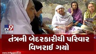 Ahmedabad: Two families lost their members in Kankariya Balvatika Tragedy, demand govt action