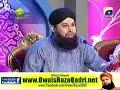 Owais Raza Qadri - Wah Wah Subhan Allah -Naat Khawan Audition Top 8 - 17th August 2011 Part 1