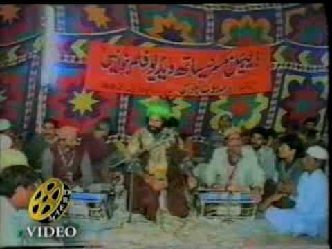 Yaa Ghos Pak Aali By Qari Saeed Chishti Part 2 video
