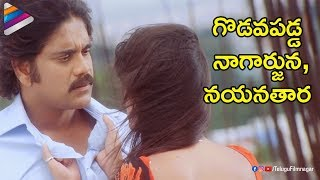 Nagarjuna Argues with Nayanthara | BOSS I Love You Telugu Movie | Shriya Saran | Telugu FilmNagar