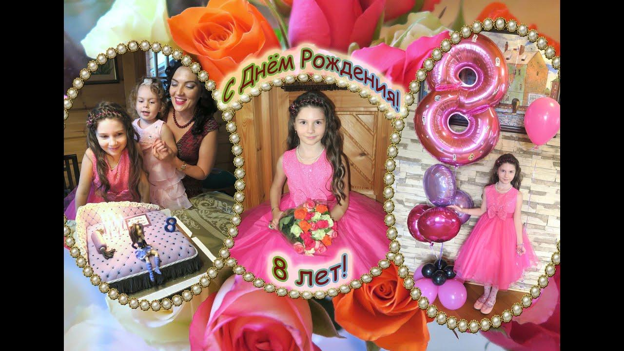 Подарки дочке на день рождения - купить оригинальный