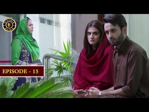 Do Bol Episode 15 | Top Pakistani Drama