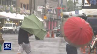 데스크) 23일 태풍 영향 많은 비 예상