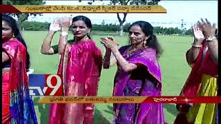 MP Kavitha plays Bathukamma at Pragathi Bhavan