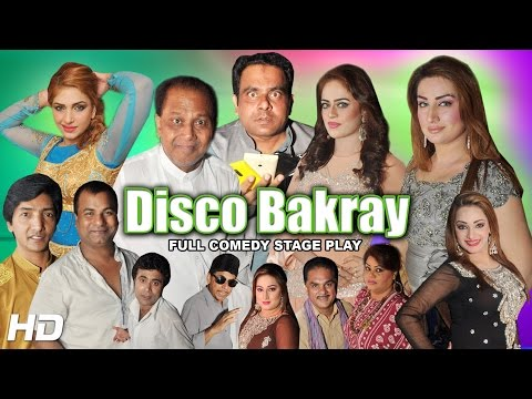 DISCO BAKRAY - QISMET BAIG FINAL DRAMA - (FULL DRAMA) - 2017 NEW STAGE DRAMA