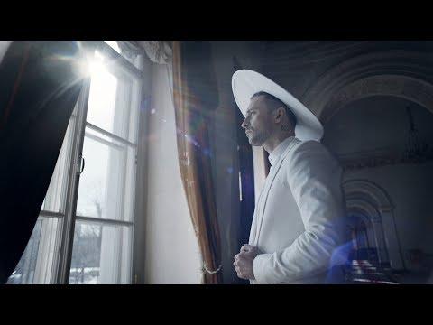Сергей Лазарев - Шепотом (Премьера клипа)