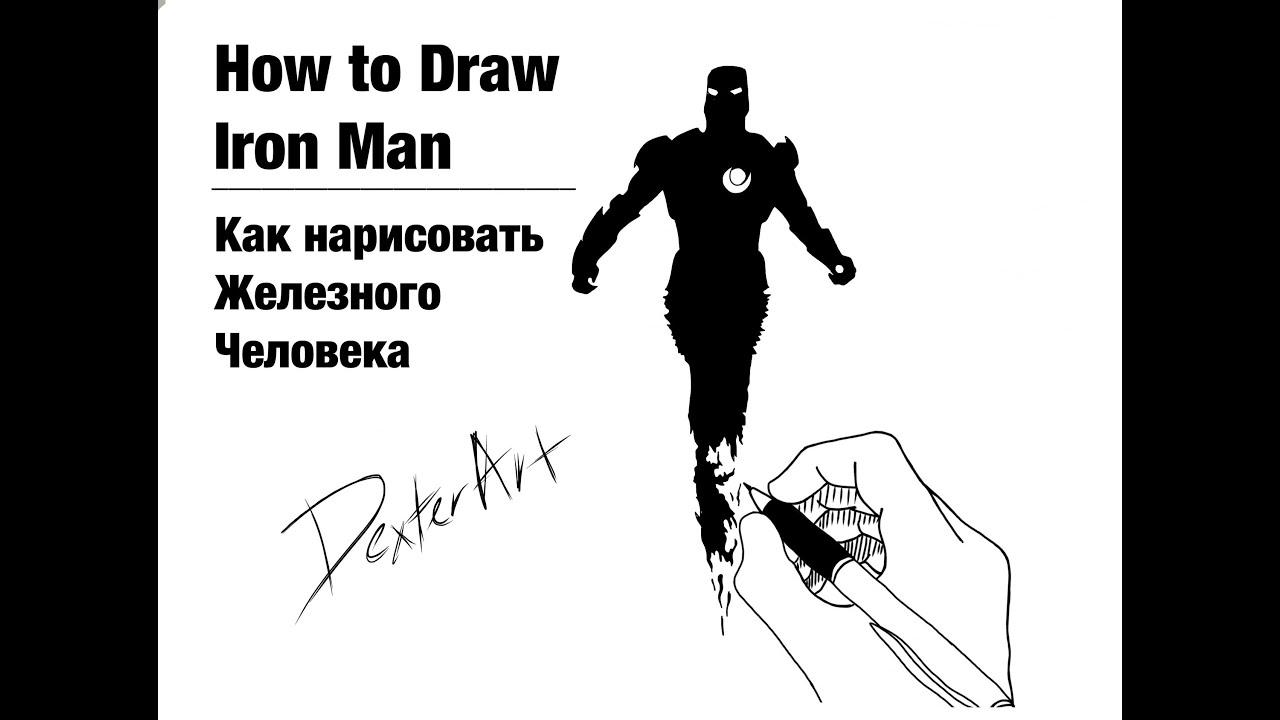 как красиво рисовать людей: