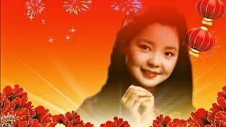 恭贺新春【邓丽君新年好 (Teresa Teng - Good New Year)+ 丰收锣鼓】恭祝大家2018新春快乐!