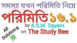 Porimiti - chapter 16.1 - Parameters- class 9 & 10 by A. S. M. Sayem on the Study Bee
