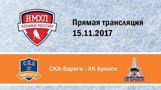 СКА-Варяги : Брянск