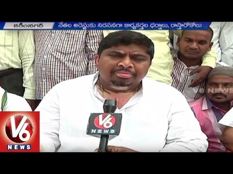 Congress Leaders protests in Telangana over Ponnam Prabhakar illegal Arrest | V6 News (24-08-2015) Photo Image Pic