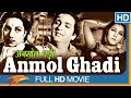 Anmol Ghadi Classical Hindi Full Movie || Surendra, Noor Jehan, Suraiya || Old Hindi Movies