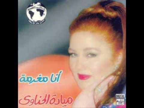 mayada el hennawy