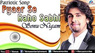 Pyaar Se Raho Sabhi - Sonu Nigam : Hindi Patriotic Song