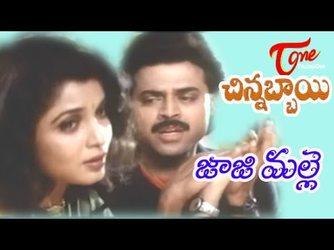 Chinnabbayi Songs - Jaji Malli - Ramya Krishna - Venkatesh - Ravali video