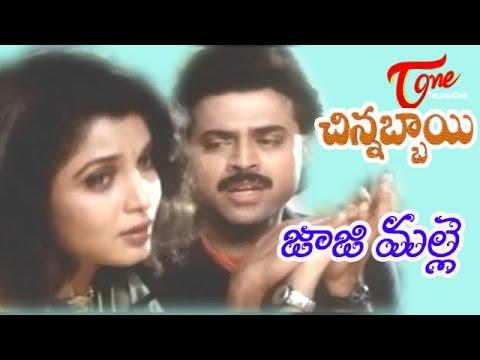 Chinnabbayi Songs - Jaji Malli - Ramya Krishna - Venkatesh - Ravali video