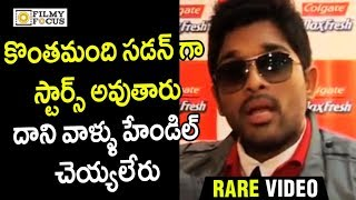 Allu Arjun Satirical Comments on Stars getting Sudden Fame in TFI : Unseen Video