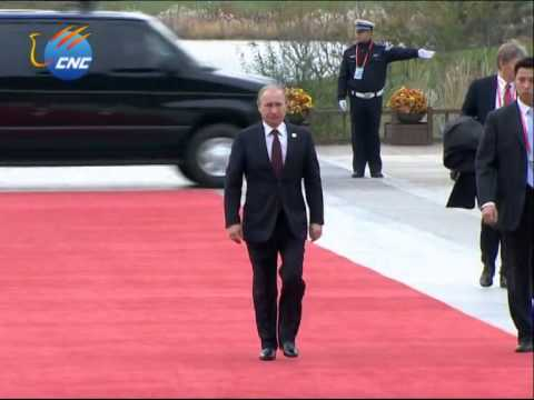 APEC: Russian President Vladimir Putin Arrives at Int'l Convention Center, Yanqi  Lake