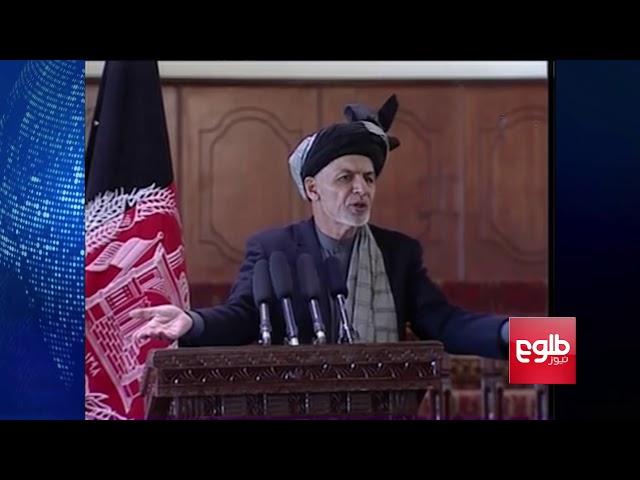 رییس جمهورغنی از برگذاری نشست منطقهیی صلح افغانستان خبر داد