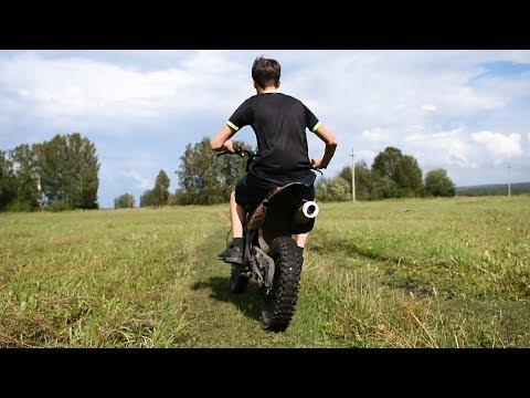 как я стал мотоциклистом в 8 лет