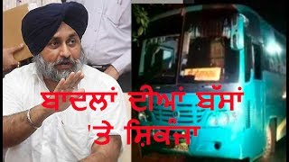 VB puts brakes on illegally plying buses in Punjab; surprise checks in future too