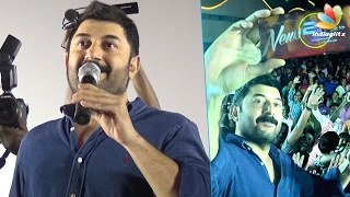 Aravind Swamy make a surprise visit to theatre | Bogan Fans Reactions