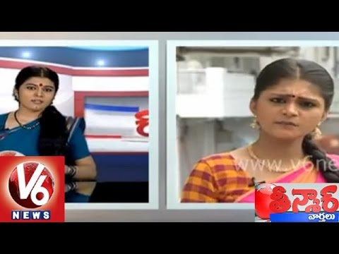 Teenmaar News - Ramulamma & Lachamma about China goods