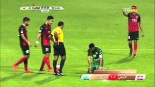 الأهلي 2 - 1 الشباب - ملخص المباراة (الجولة 21) | AL AHLI 2-1 AL SHABAB
