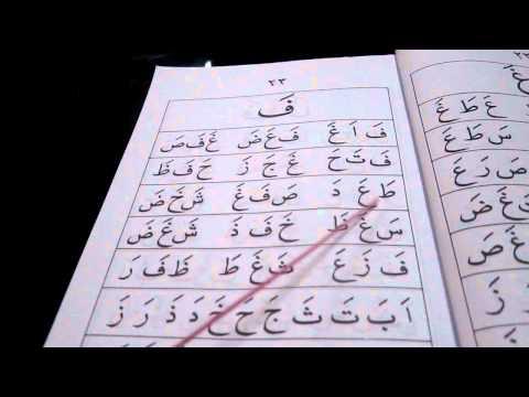 Cara Cepat Belajar Al-quran Buku Iqra 1 (mukasurat 18-20) video