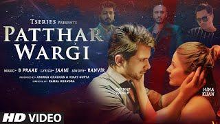 Patthar Wargi Video Song   Hina Khan   Tanmay Ssingh   B Praak   Jaani   Ranvir   T-Series