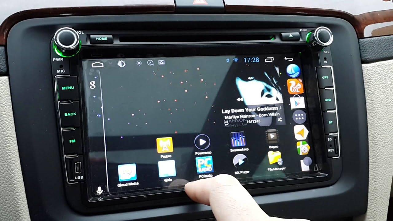 Best Car Audio Touch Screen
