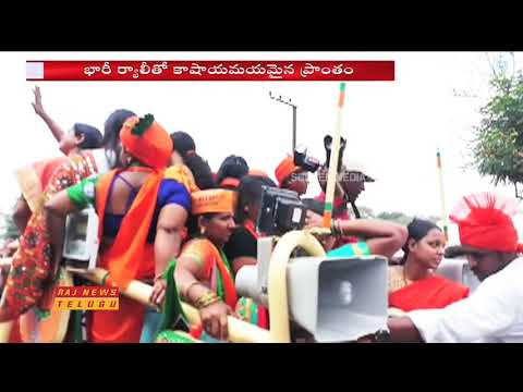 Secunderabad BJP Candidate Bandapalli Satish Filed Nomination Today || Raj News