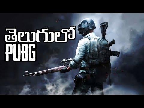 PUBG Telugu # 107   ACE TO Conqueror   PUBG Telugu Commentary