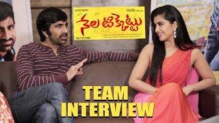 నేల టిక్కెట్టు మూవీ టీం ఇంటర్వ్యూ | Nela Ticket Movie Team Funny Interview | Ravi Teja, Malvika, Ali