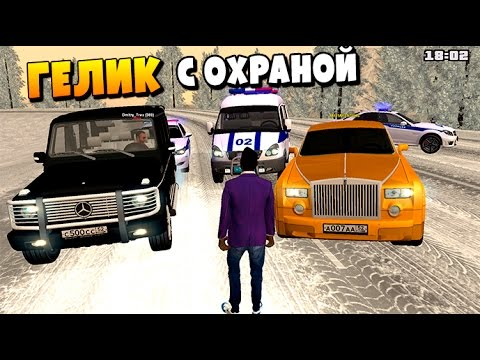 ПОГОНЯ ДПС ГЕЛИК VS ДПС - CRMP