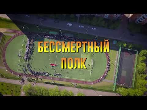Бессмертный полк и смотр строя и песни школа №1987