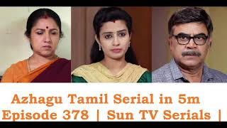 #Azhagu - Tamil Serial Commentary | #அழகு | Episode 378 | Sun TV Serials | 18 Feb 2019 | TVS FM