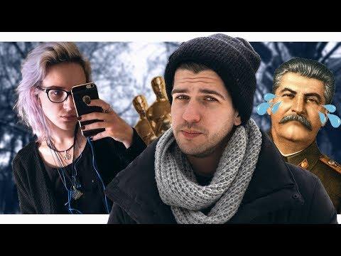 Убийство Татьяны Страховой, Смерть Сталина и цензура в России