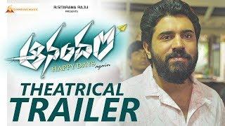 Nivin Pauly's AANANDAM Telugu Theatrical Trailer | Vineeth Sreenivasan | Ganesh Raj | Sachin Warrier