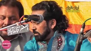 Uchi Pahari  Maratab Ali Song Uchi Pahari  Saraiki