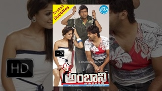 Nene Ambani (2010) || Telugu Full Movie || Arya - Nayantara